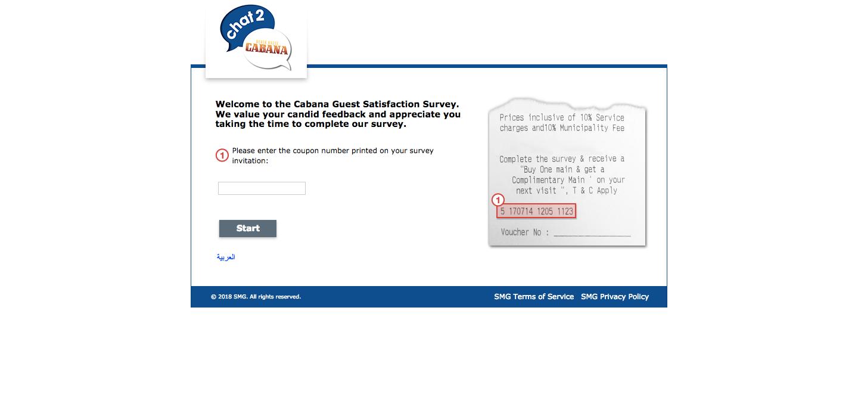 Cabana customer Satisfaction Survey